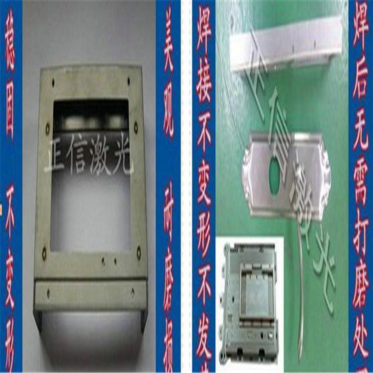 不锈钢门锁如何焊接才会美观稳固不变形 正信激光焊接机帮您解决