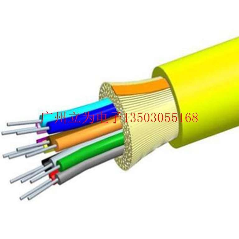 康普4-24芯室内室外单模多模光纤光缆多种规格可定制