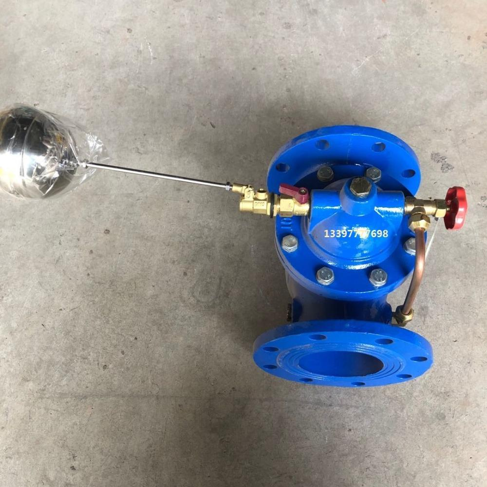 广西100X浮球阀 遥控浮球阀 100X隔膜式遥控浮球阀 水利控制浮球阀 防城港北海钦州河池