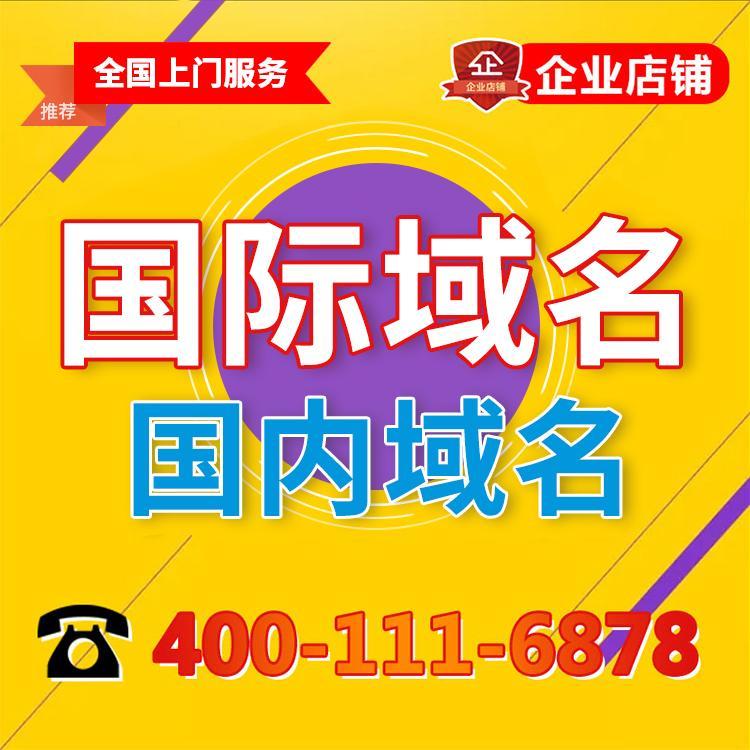 徐州高端网站建设网站建设案例258商务卫士
