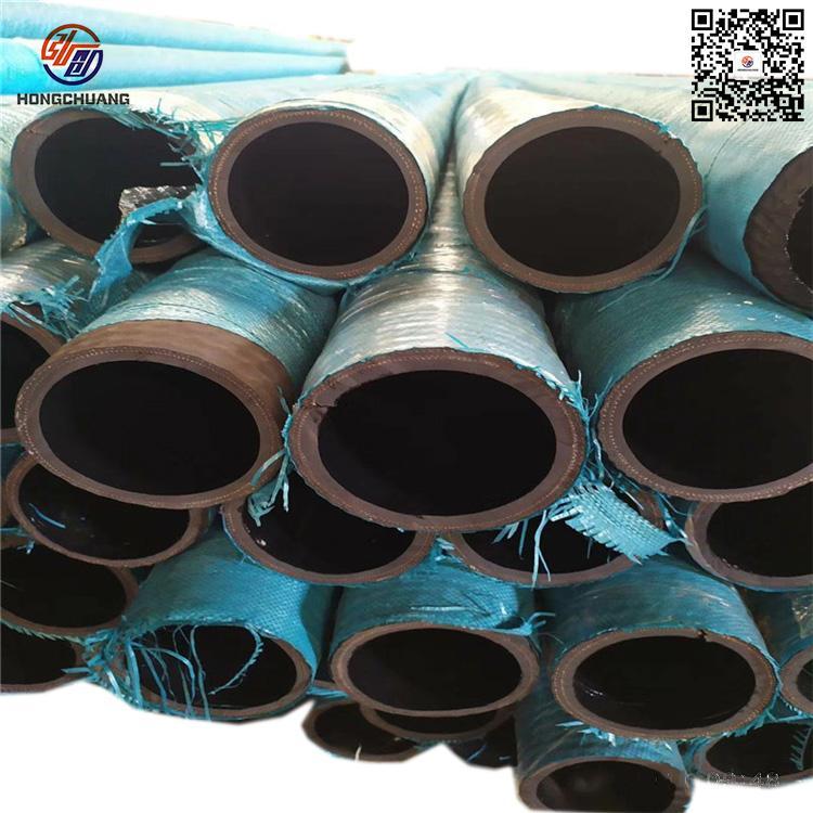 河北弘创直销罐车卸灰管 耐磨卸灰胶管 混凝土泵车耐磨打灰管 欢迎选购