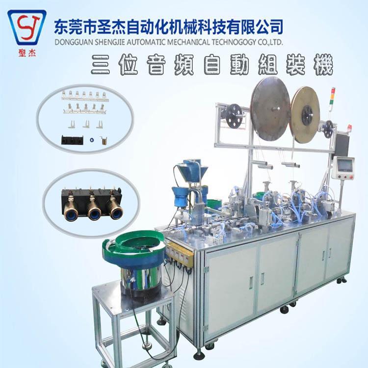 专业供应 自动化生产线设备 全自动组装机 非标自动化设备