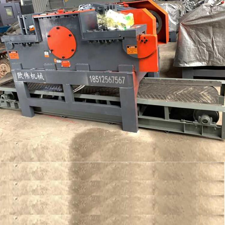 欧伟厂家 回收料钢筋切断机 多跟废料钢筋截断机 液压竖切切粒机