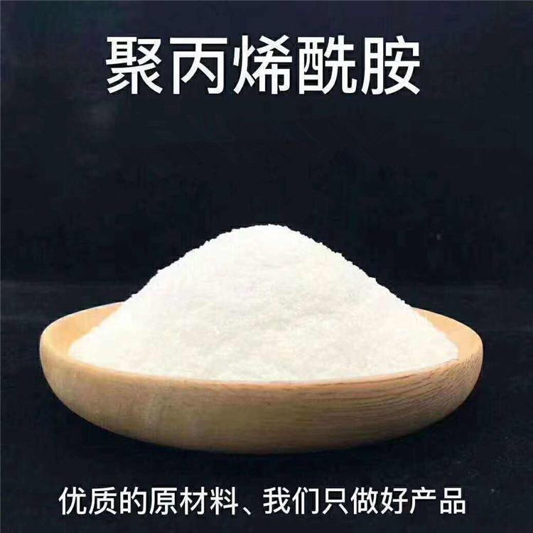 贵州聚丙烯酰胺厂家水处理絮凝沉淀压泥用聚丙烯酰胺万诚净水批发零售量大从优