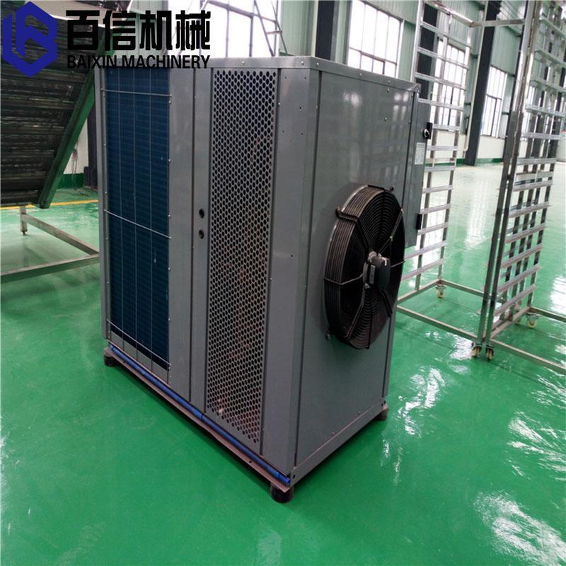河南空气能烘干机价格/空气能烘干机生产厂家推荐