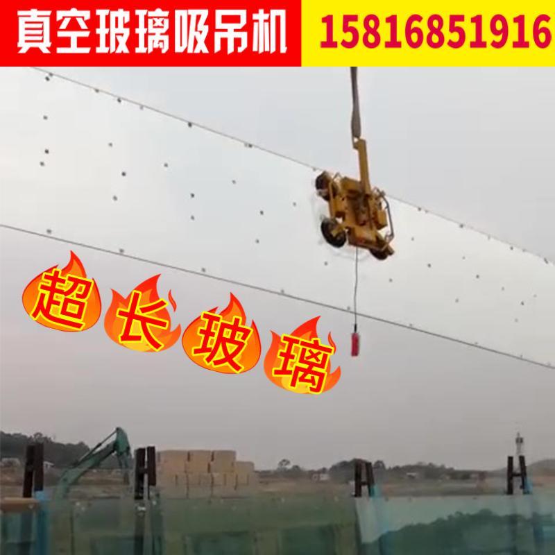 正新达电动幕墙玻璃吊具真空吊具吸盘360°旋转翻转吊具真空吸吊机 厂家直销 品质保证