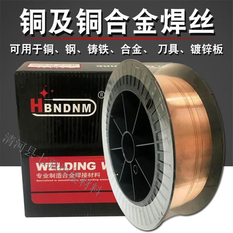 正品上海斯米克S212磷青铜焊丝 飞机牌丝212磷青铜焊丝