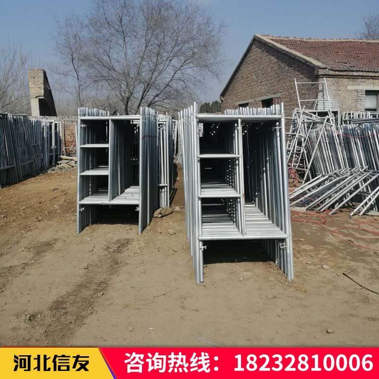 信友厂家批发 1.7m高加厚重型脚手架 建筑装修活动架 镀锌移动脚手架 支持定制