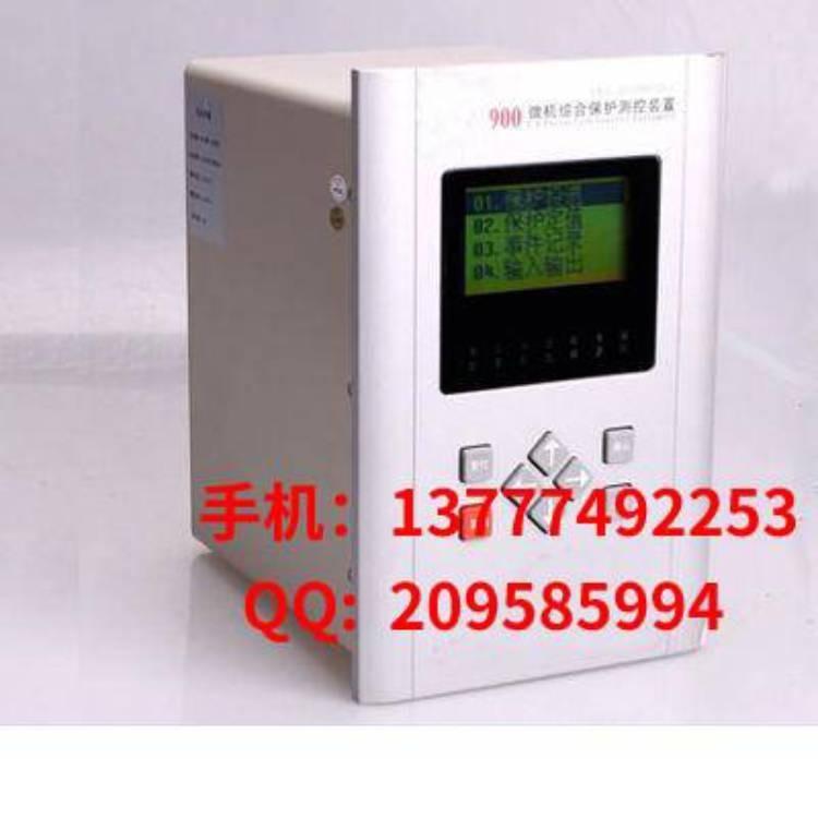 线路光纤电流差动保护装置