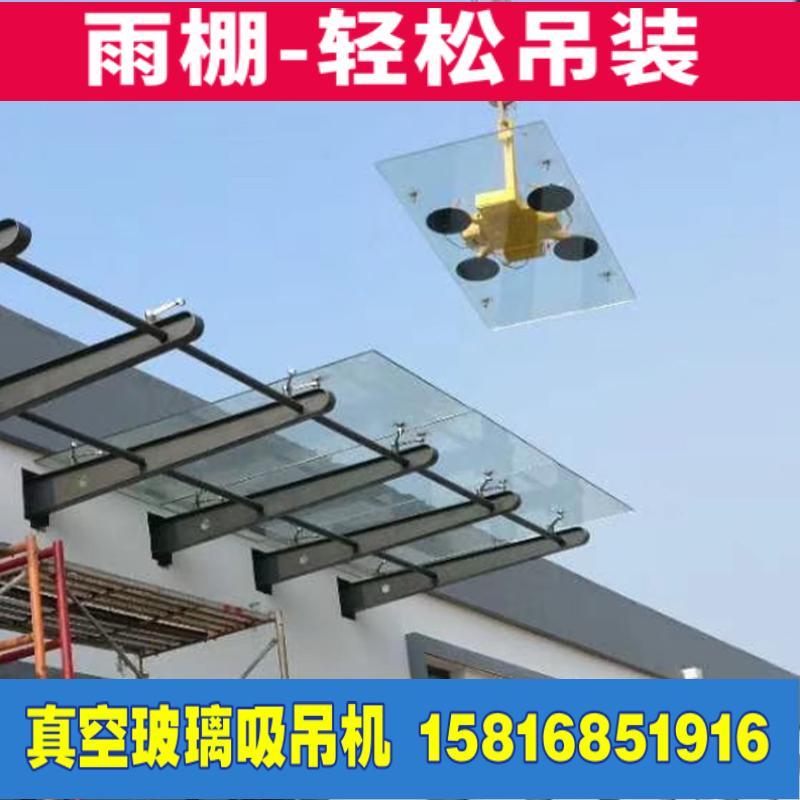 正新达电动幕墙玻璃真空吊具真空吸吊机玻璃 吸盘旋转翻转吊具