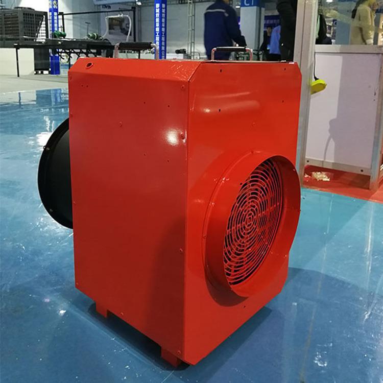 暖风机电暖风机价格 温室加温供暖设备热风炉 畜牧养殖花卉育苗