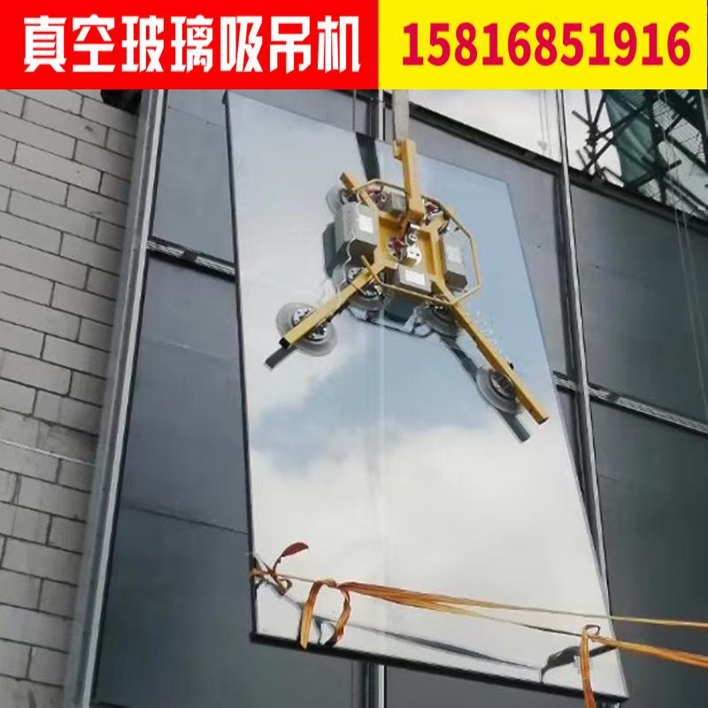 正新达电动幕墙玻璃吊具真空吊具 吸盘旋转翻转真空吸吊机