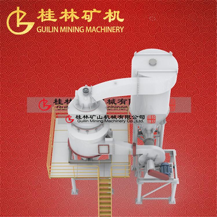 桂林矿机灰钙机氢氧化钙选粉机生产厂家