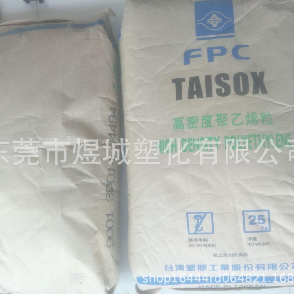 口罩全塑型鼻梁料 高密度聚乙烯 HDPE 台湾台塑 9001 口罩支架条