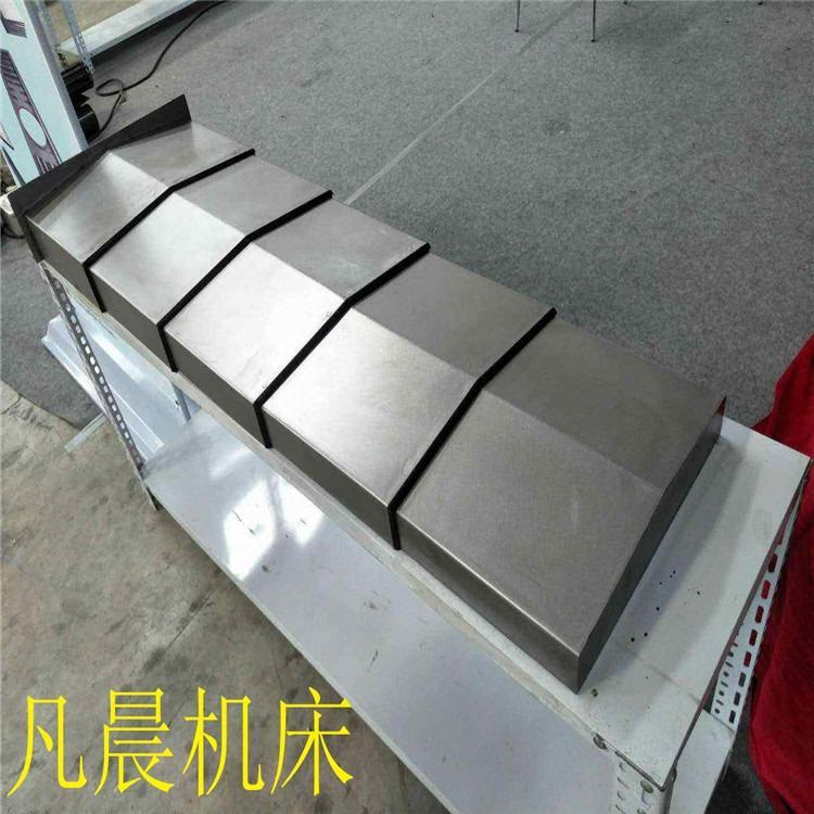 机床防护罩 机床钢板防护罩批发