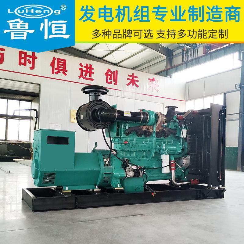 厂家直销250kw康明斯发电机组-同步交流纯铜发电机低噪音 现货供应