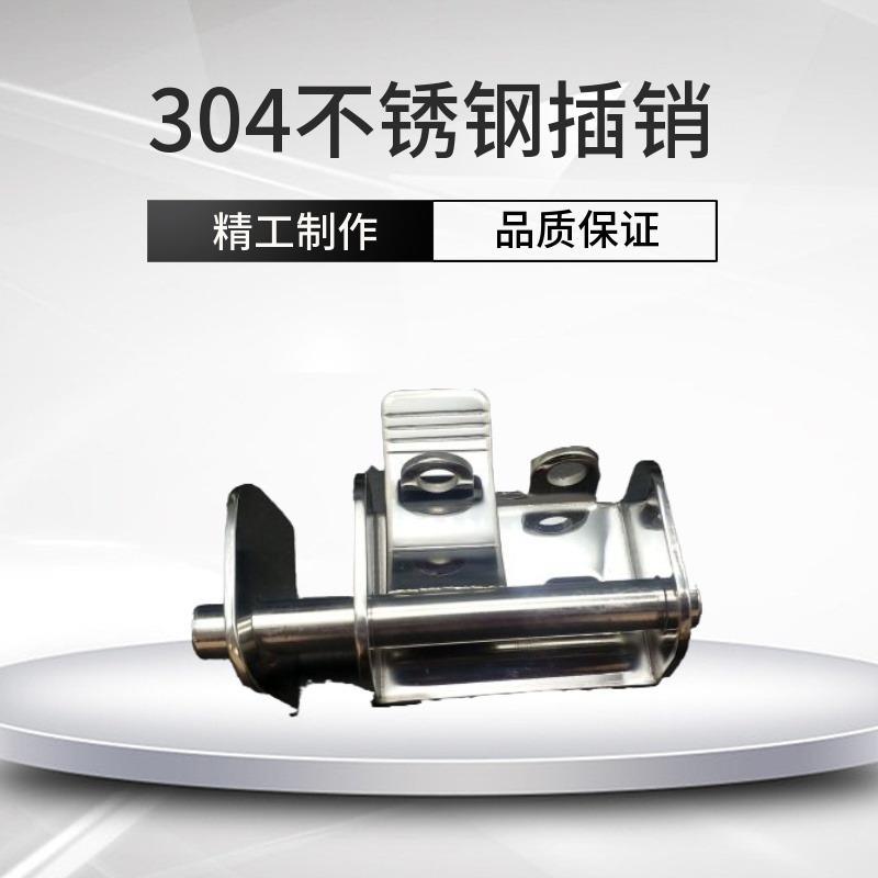 出口304不锈钢简约插销
