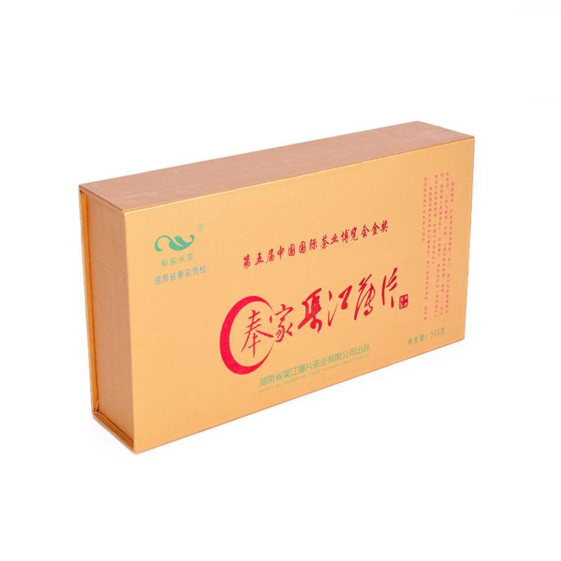 德诺包装长方形翻盖茶叶包装盒定做厂家 江阴工厂直销