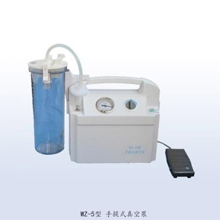 手提式负压真空泵 WZ-5 高真空度无油环保吸引器 新诺