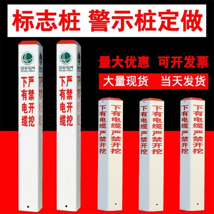 湘泰电缆标志桩 120*120*1000加厚化耐腐蚀绝缘颜色鲜明电缆标志桩 厂家直销