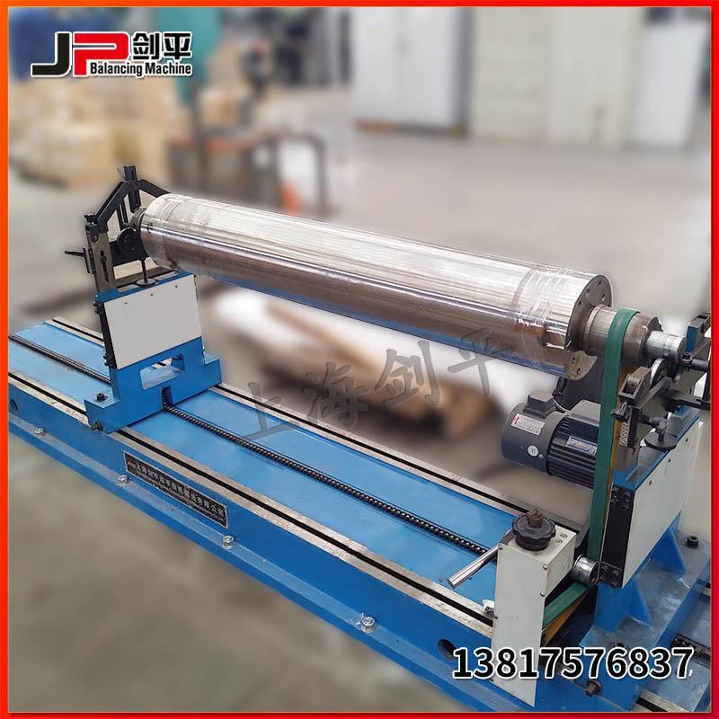 上海剑平 纺机轧辊动平衡机 压辊动平衡机厂家直销 可定制