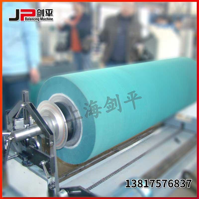 机械毛刷动平衡机 上海剑平毛刷辊动平衡机 上海平衡机厂家价格