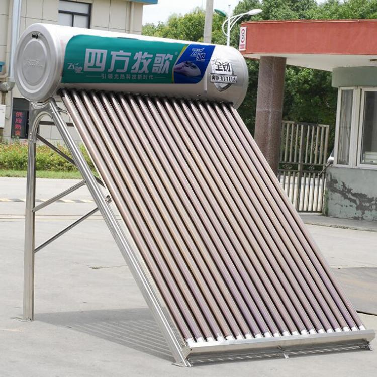 太阳能热水器生产厂家 四方牧歌小区太阳能热水器