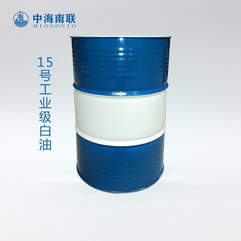 15号工业级白油纺织用油