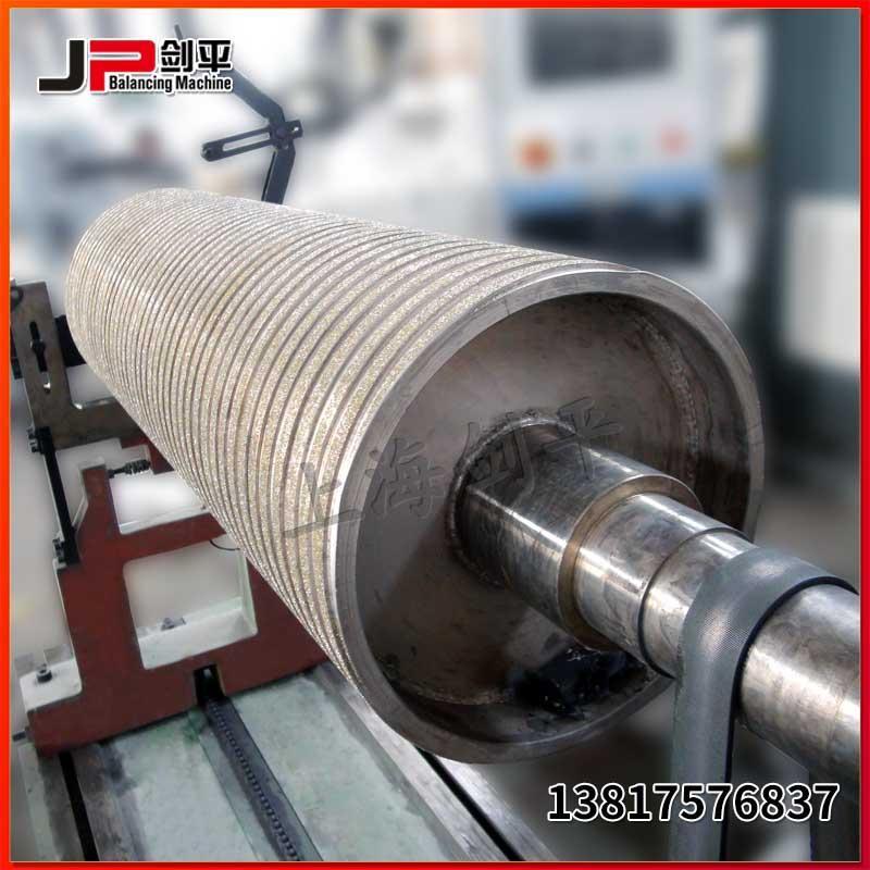 上海剑平皮纹辊动平衡机 尼龙辊 网纹辊动平衡机 厂家供应