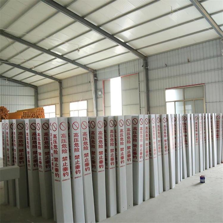 湘泰专业生产玻璃钢标志桩 100*100加厚耐腐蚀抗冲击阻燃玻璃钢标志桩 支持订制