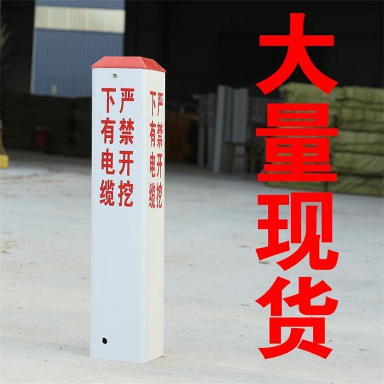 湘泰专业生产玻璃钢标志桩 150*150加厚化耐腐蚀显眼玻璃钢标志桩 支持订制