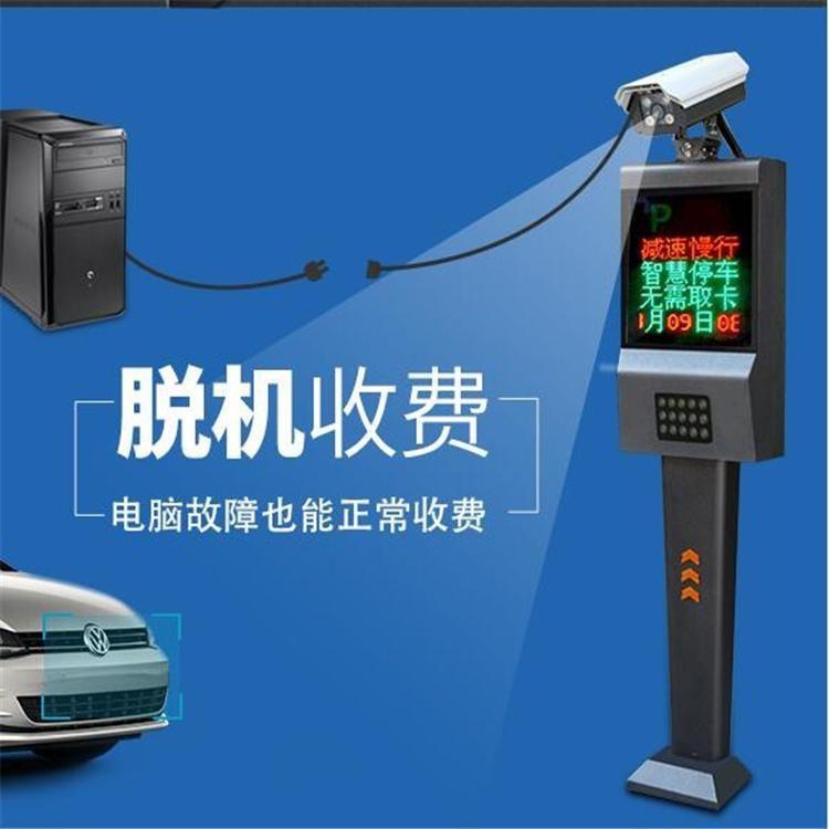 北京华夏源龙 车牌识别厂家 北京车牌识别设备 专业制作销售