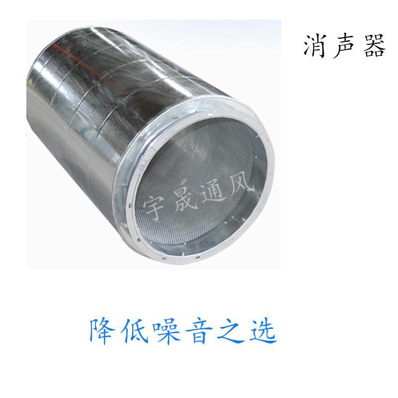 加工定做风管消音箱 管道静压箱静音 风机消声器 圆形排烟静压箱