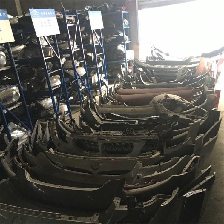 苏州汽车配件回收库存汽车配件回收