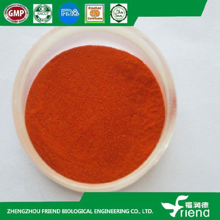 福润德食品级胡萝卜素着色剂厂家直销