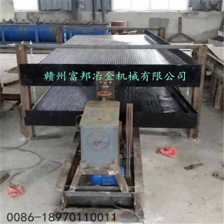 南京实验室选矿摇床悬挂式摇床厂家