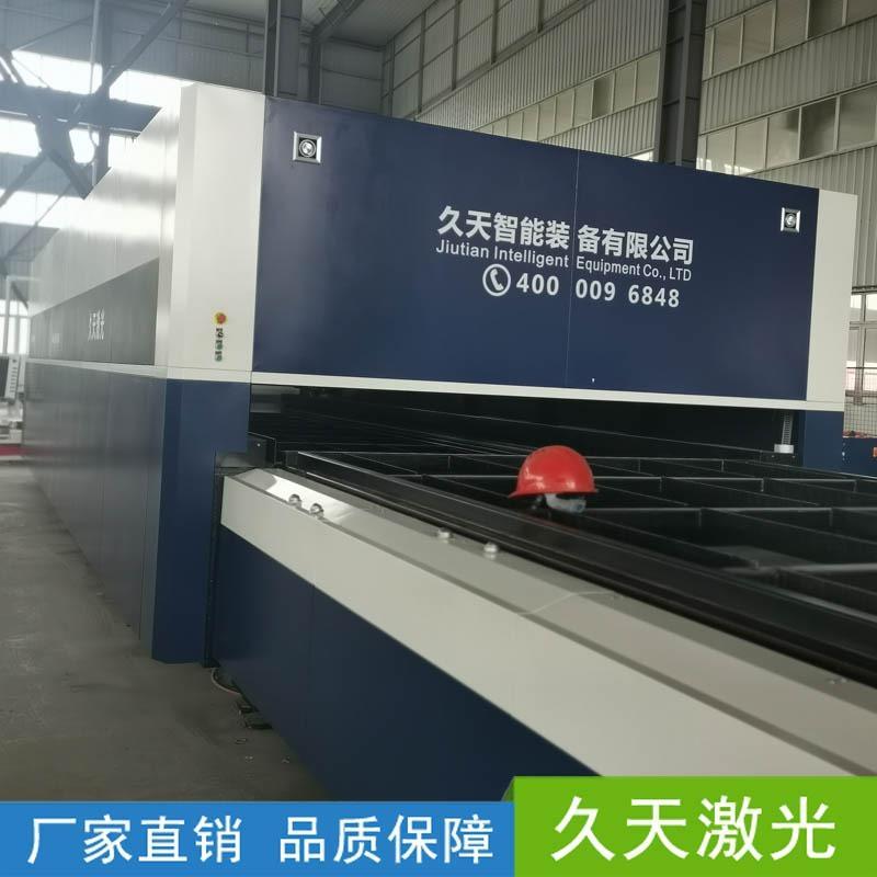 光纤激光切割机厂家供应 久天激光切割机报价
