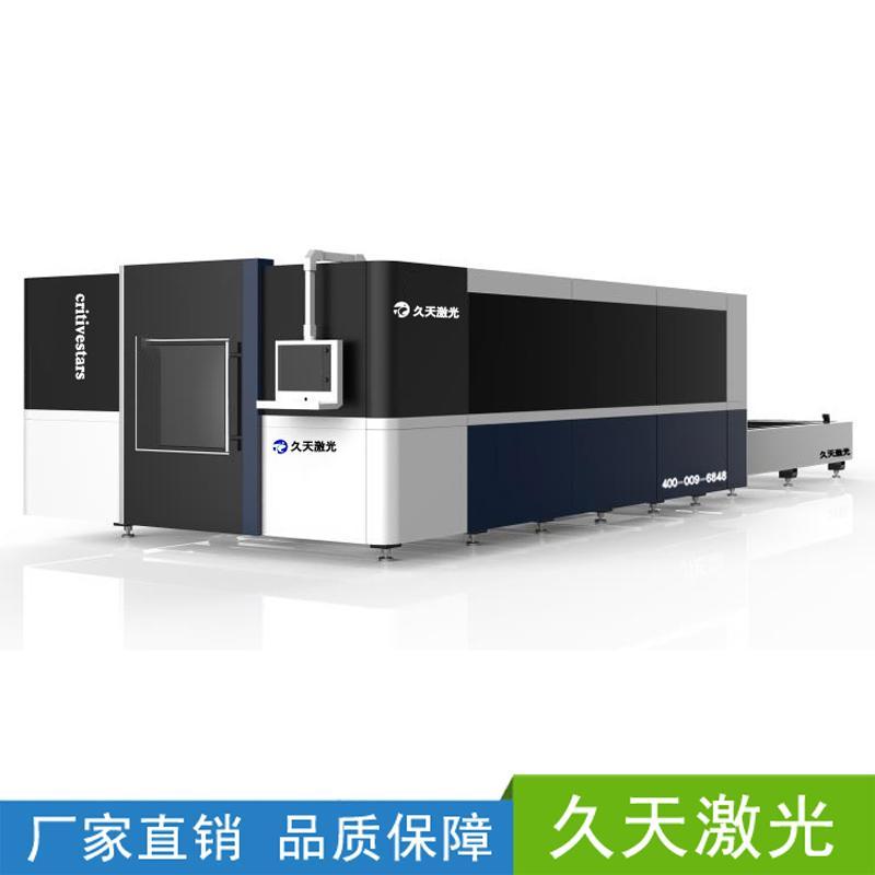 光纤激光切割机报价 久天激光切割机价格实惠