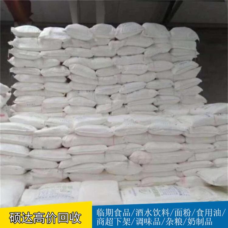 硕达变质木薯淀粉回收废旧淀粉回收