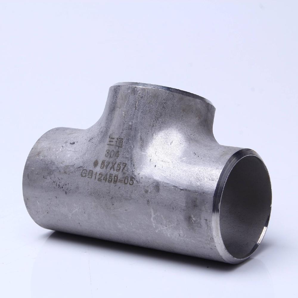 阅泰管件生产 碳钢三通 无缝三通 欢迎订购