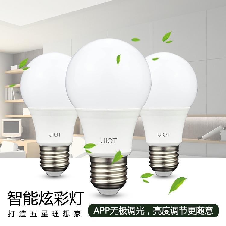 智能照明产品 智能家居厂家