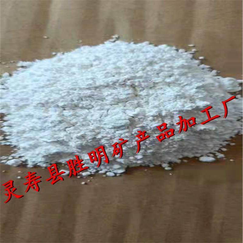 石家庄涂料用超细轻钙粉批发 轻钙粉厂家