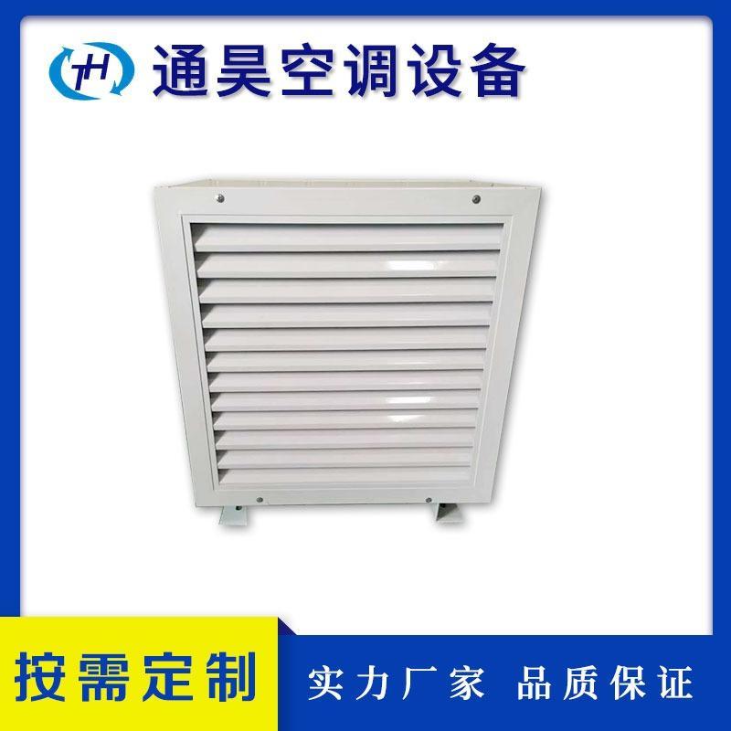 通昊工业暖风机参数 GS蒸汽热水暖风机图片 温室大棚暖风机推荐