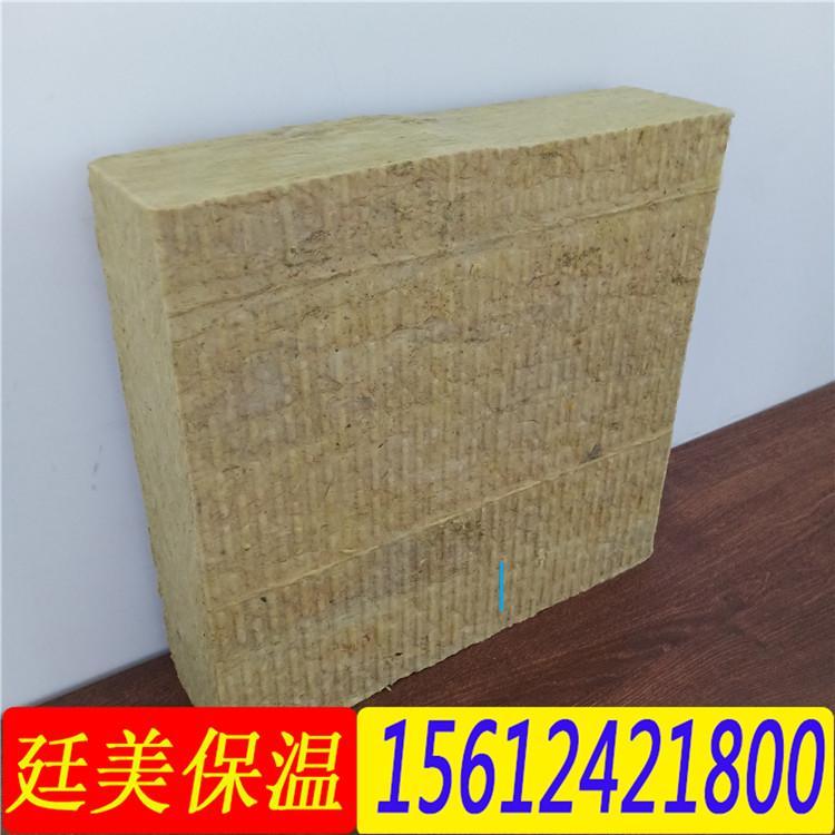 廷美 外墙岩棉复合板 外墙屋面保温板  生产厂家