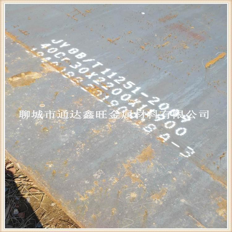 安阳厂家直供无缝钢管-45#无缝钢管-大口径无缝钢管