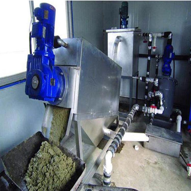 叠螺式污泥脱水机 叠螺机厂家 叠螺污泥脱水设备 全自动脱水