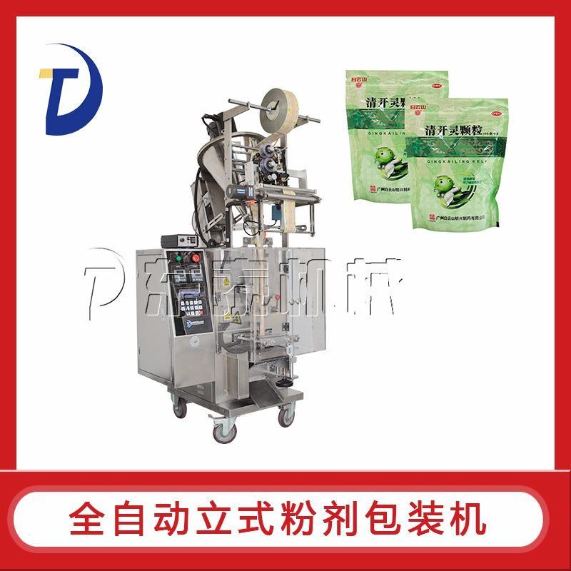 济南 直销圆角粉剂包装机 小型粉剂包装 粉剂自动包装机厂家 东泰机械