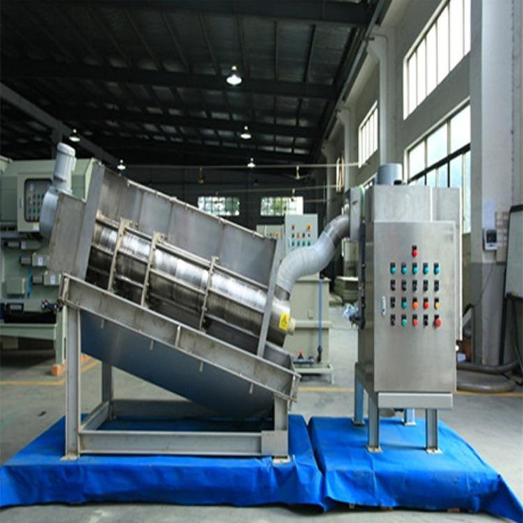 厂家供应叠螺式污泥脱水机 定制叠螺污泥浓缩脱水机