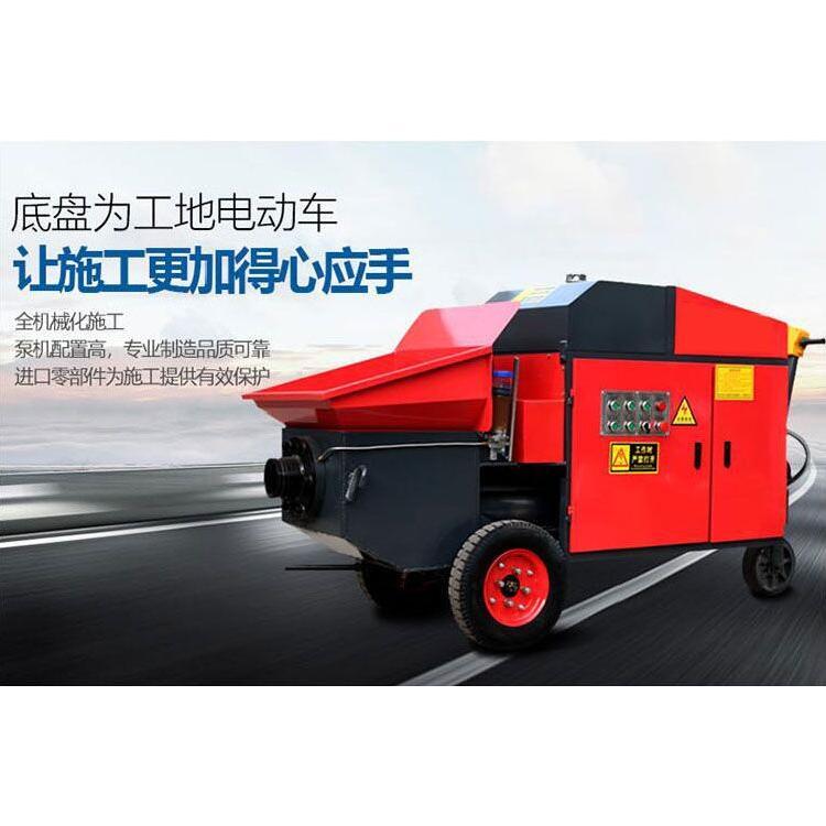 海南小型细石混凝土输送泵30型细石混凝土输送泵价格实惠