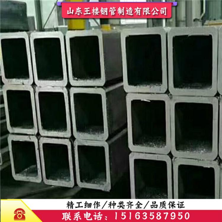 厂家直销无缝管方管 生产基地无缝管方管